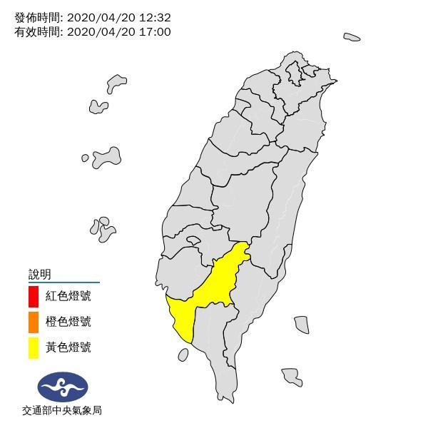 中央氣象局20日針對高雄市發出黃色高溫燈號,有攝氏36度高溫出現機率。(圖取自facebook.com/CWB.TW)