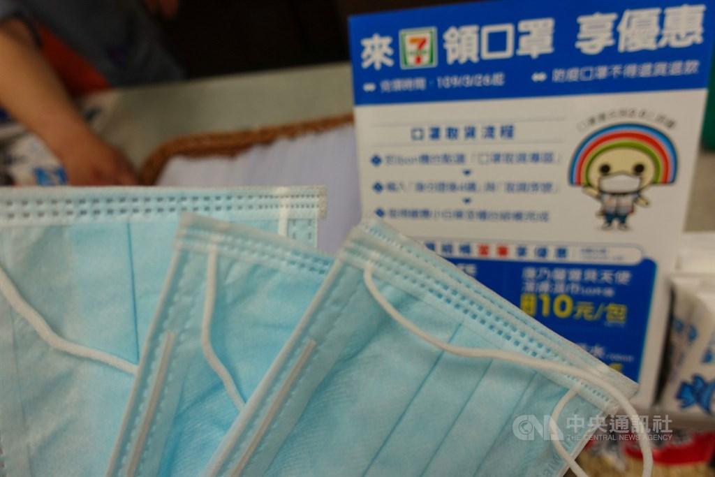 口罩實名制3.0 22日上午8時上路,民眾只要到超商插卡就能付費預購。(中央社檔案照片)