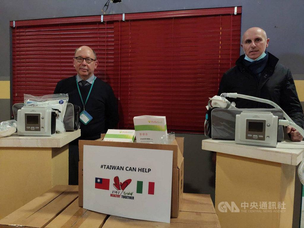 台灣捐呼吸器 米蘭醫院院長拍片感謝