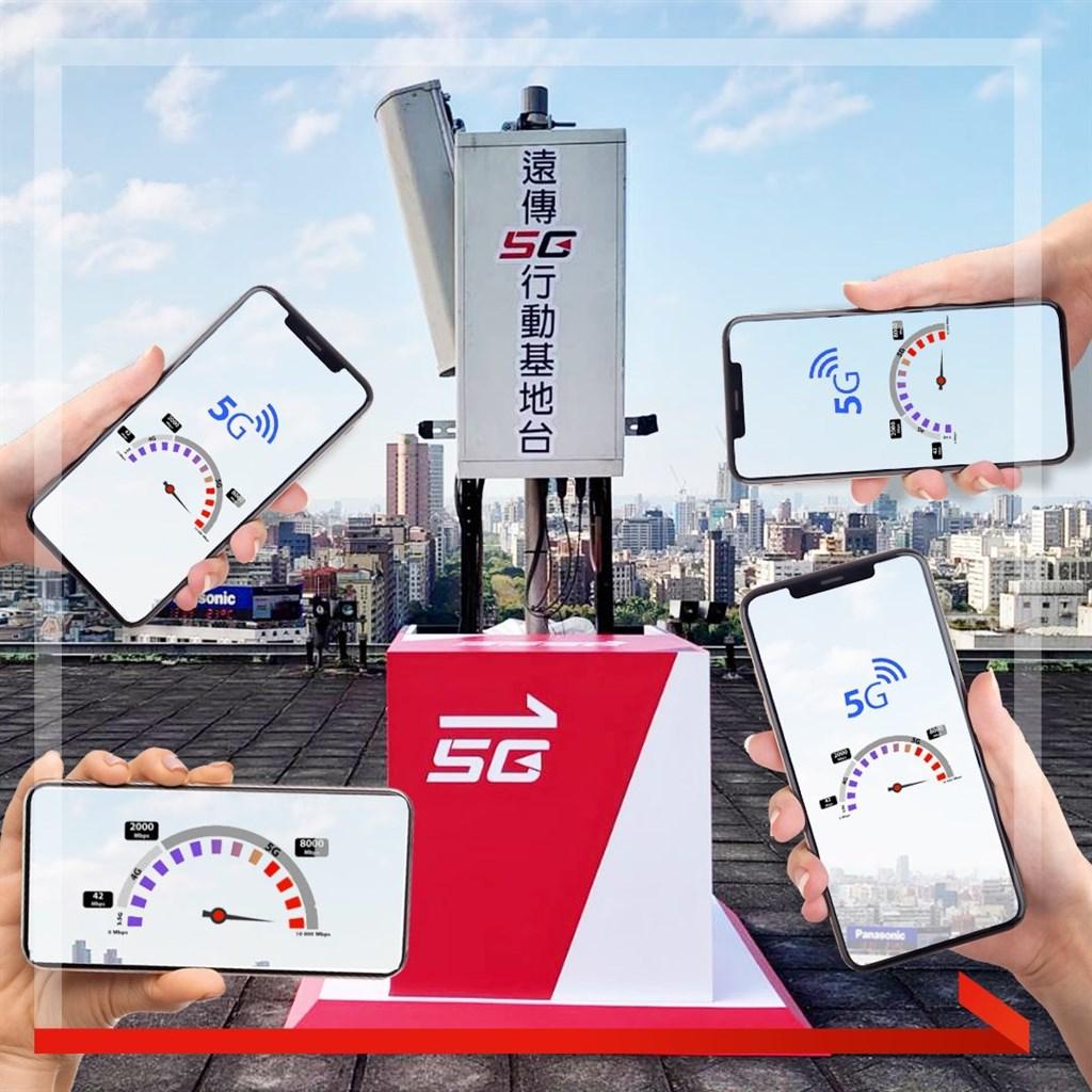 遠傳電信表示,日前已宣布向Ericsson採購千餘座3.5GHz頻段5G基地台,預計2020年底前將會建置超過2000座5G基地台,5年布建6000座基地台。(圖取自facebook.com/fareastone)