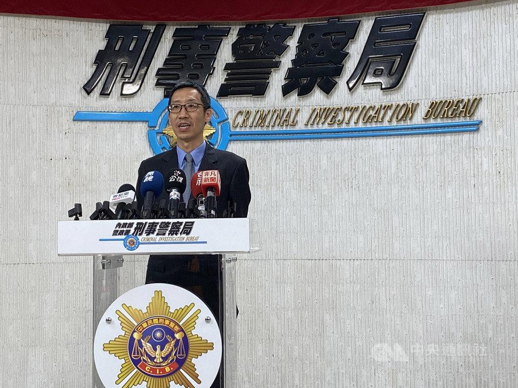 網路貼文詐騙廉售口罩  刑事局逮台南女送辦