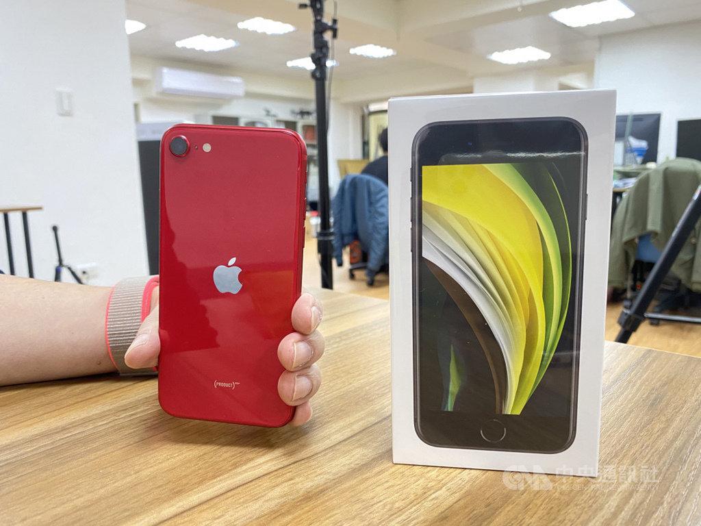 iPhone SE新機24日開賣,共有3種顏色,圖左至右分別為紅色及黑色款式。中央社記者吳家豪攝 109年4月24日