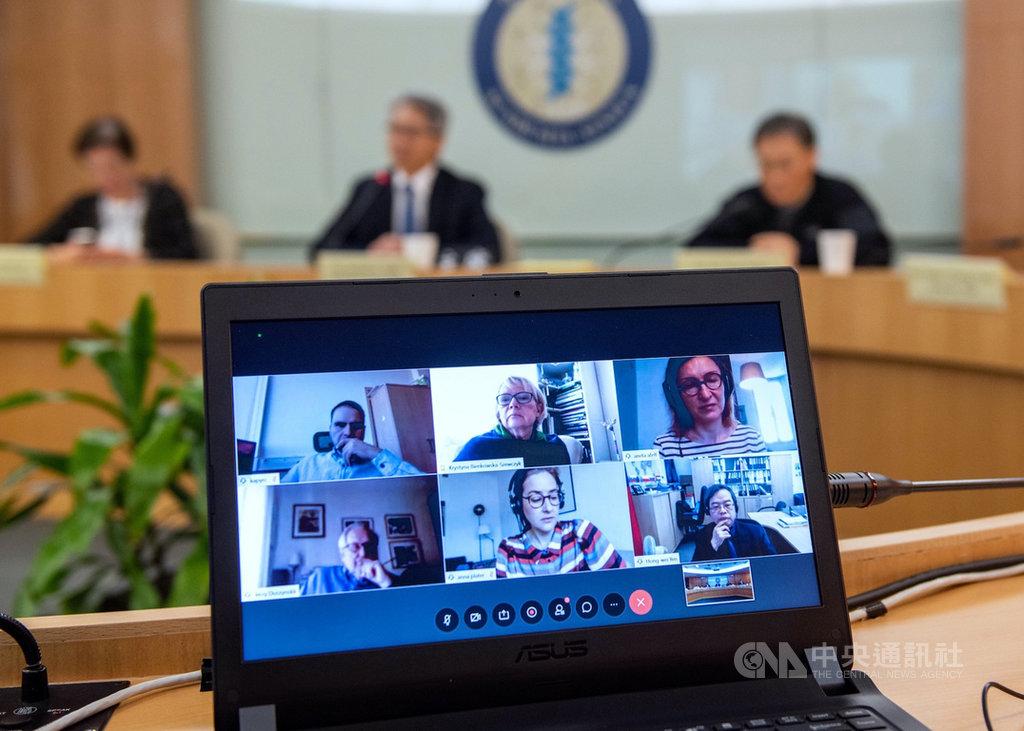 中研院23日與波蘭科學院進行視訊會議,借鏡台灣的防疫經驗。(駐捷克代表處科技組提供)中央社記者林育立柏林傳真 109年4月25日