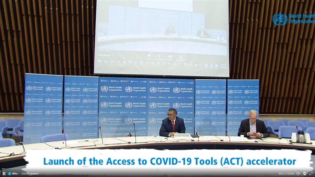 世界衛生組織秘書長譚德塞(中)24日發起一項全球藥物及疫苗倡議,邀請十餘位國家領袖發表視訊談話,會中強調「感謝許多領導人的支持」。(圖取自twitter.com/who)
