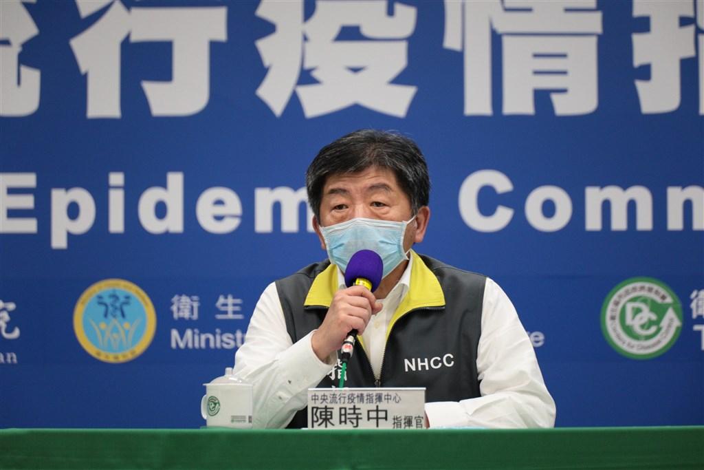 中央流行疫情指揮中心26日宣布,台灣無新增武漢肺炎病例。(疫情指揮中心提供)中央社