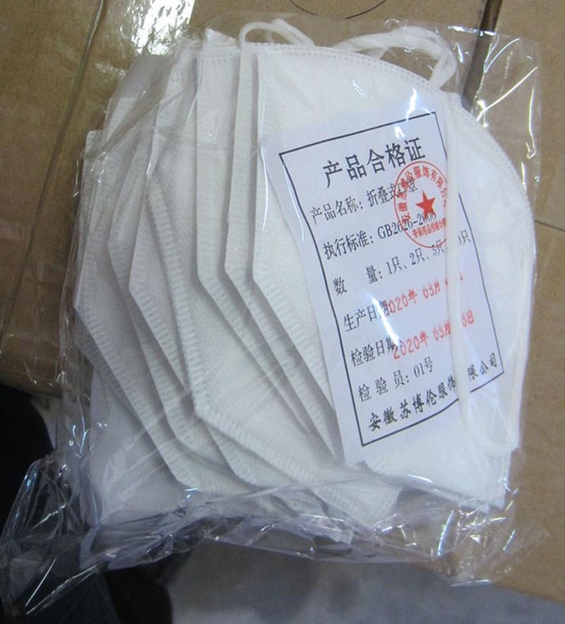 歐洲聯盟消保機制24日公告對中國製4項口罩產品發布「嚴重警示」通報,圖為其中一項產品。(圖取自歐盟網頁ec.europa.eu)