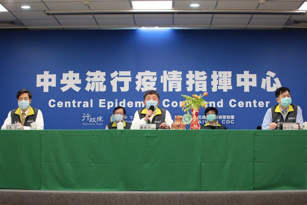 中央流行疫情指揮中心27日宣布,台灣無新增武漢肺炎確診病例。(疫情指揮中心提供)中央社