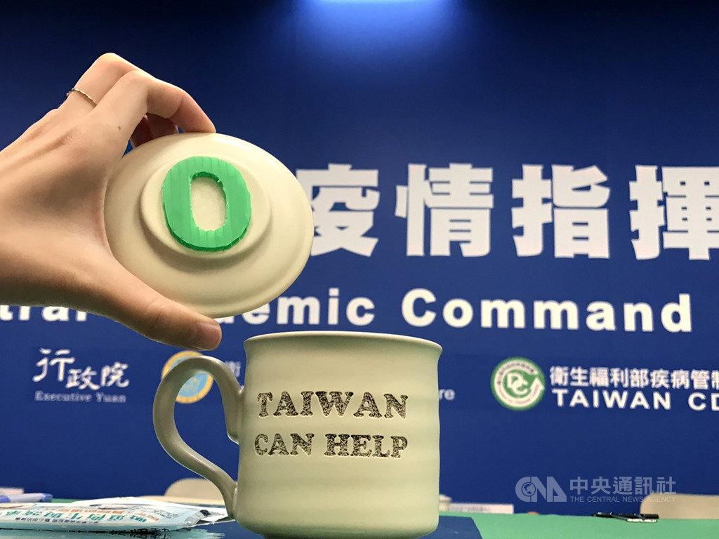 台灣至30日已連續5天傳出零新增武漢肺炎確診病例的好消息,中央流行疫情指揮中心下午的記者會,桌面擺著一組搭配杯蓋的特製紀念杯,杯身印著TAIWAN CAN HELP字樣,是總統蔡英文贈送。中央社記者張茗喧攝 109年4月30日