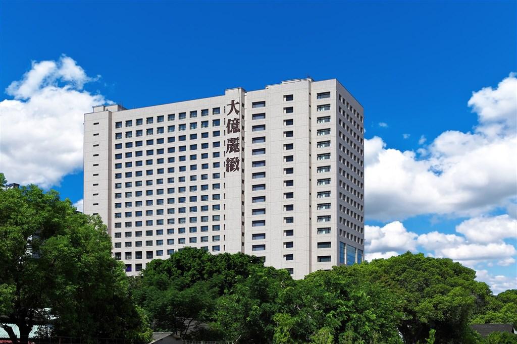 台南大億麗緻酒店30日宣布將於6月30日終止營運。(圖取自facebook.com/TayihlandisTainan)