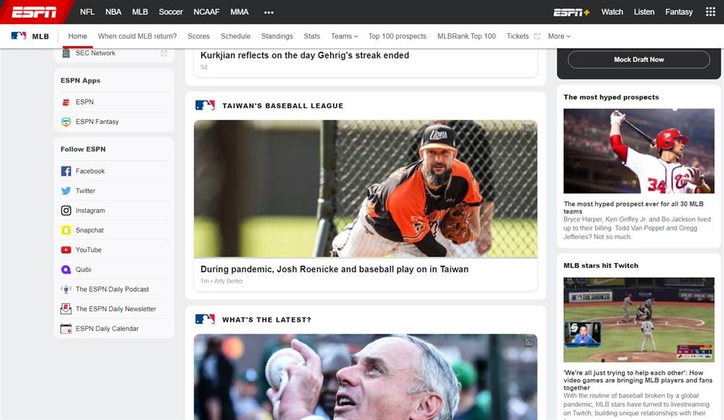 美國媒體ESPN 2日報導台灣的棒球比賽,訪問富邦悍將領隊蔡承儒、統一獅洋將羅里奇和他擔任波士頓紅襪總教練的叔叔。(圖取自ESPN網頁espn.com)