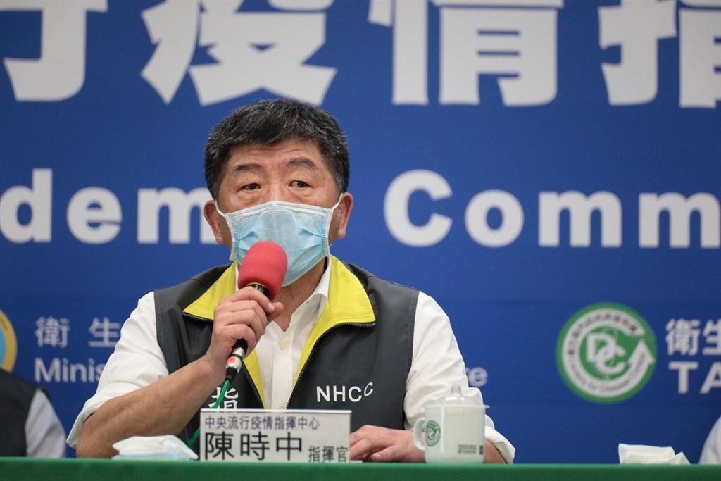 世界衛生組織(WHO)法律顧問索羅門近日強調,未讓台灣參與WHO是49年前聯合國的決定。中央流行疫情指揮中心指揮官陳時中(圖)5日對此直言,不完備的規定不論過了幾年都應改,WHO的回答相當不負責任。(中央流行疫情指揮中心提供)中央社 109年5月5日
