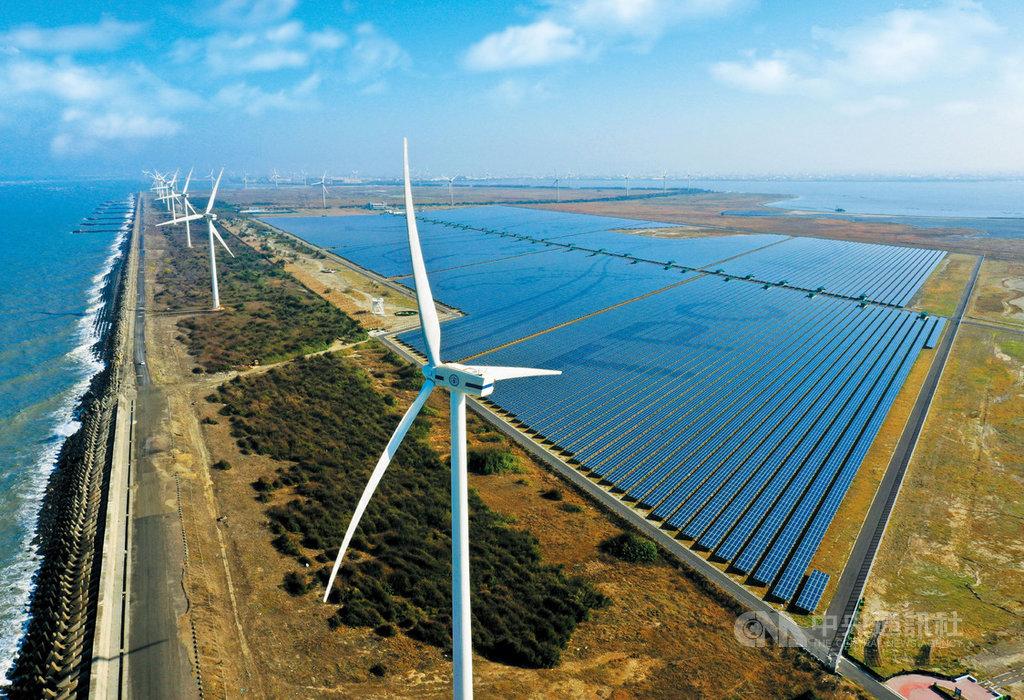 台電投入綠電市場,透過銷售自建綠電,可為綠電交易平台挹注8.4億度綠電,成為目前全台最大綠電供給者。圖為「彰濱雙綠能」太陽光電場暨風力發電場。(台電提供)中央社記者楊舒晴傳真 109年5月6日