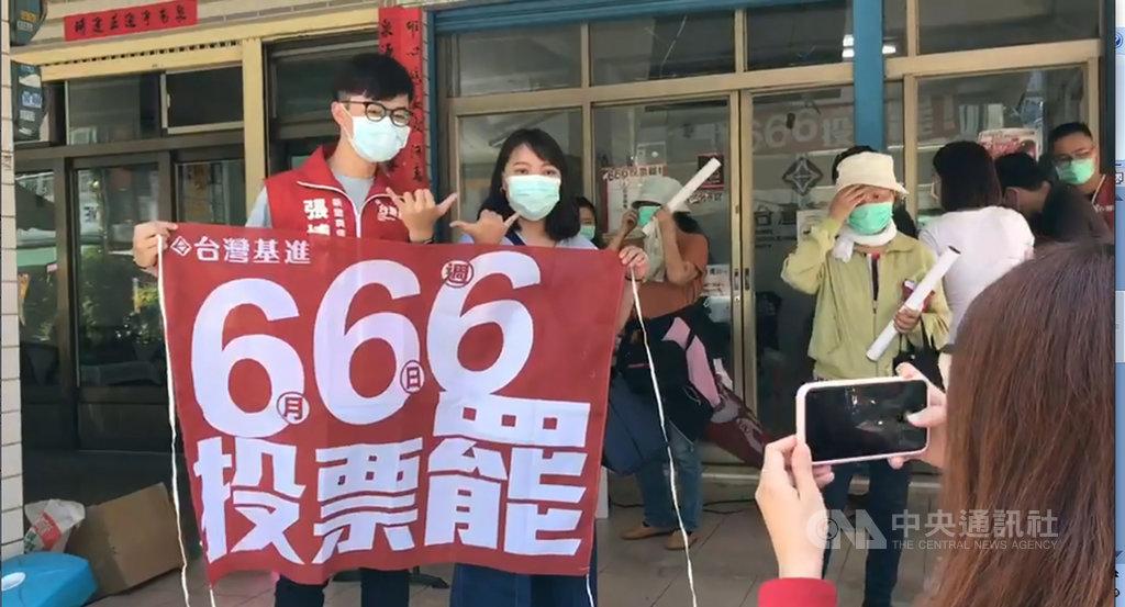 高雄市6月6日要舉辦罷免市長韓國瑜投票,台灣基進新聞部副主任張博洋(左)指出,罷韓投票倒數計時,不僅發放罷韓布條還啟動百大路口人體看板行動,呼籲民眾「666投票罷」。(台灣基進提供)中央社記者王淑芬傳真  109年5月6日