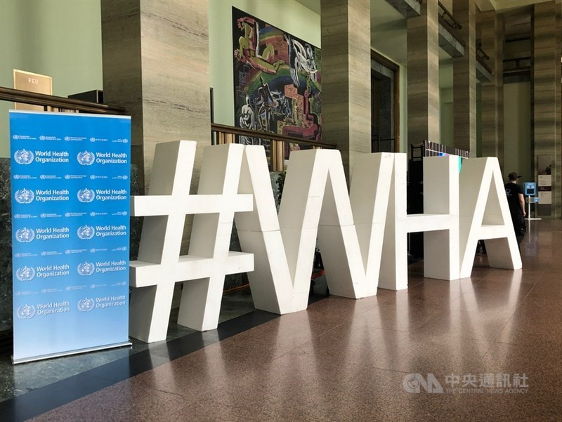史瓦帝尼等5友邦已發動致函WHO秘書長譚德塞,提案要求邀請台灣以觀察員身分參與WHA。(中央社檔案照片)