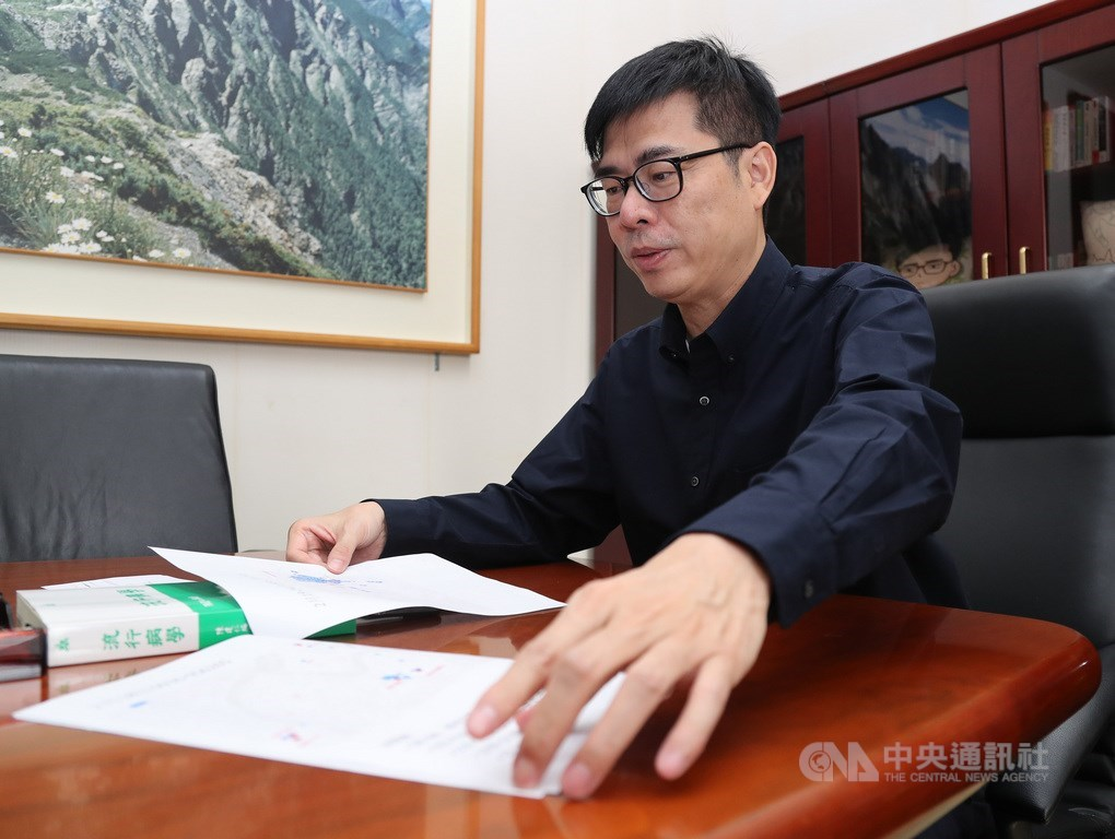 近來企業頻傳遭駭,身兼行政院資安長的行政院副院長陳其邁7日表示,目前已初步掌握可能的攻擊來源。(中央社檔案照片)