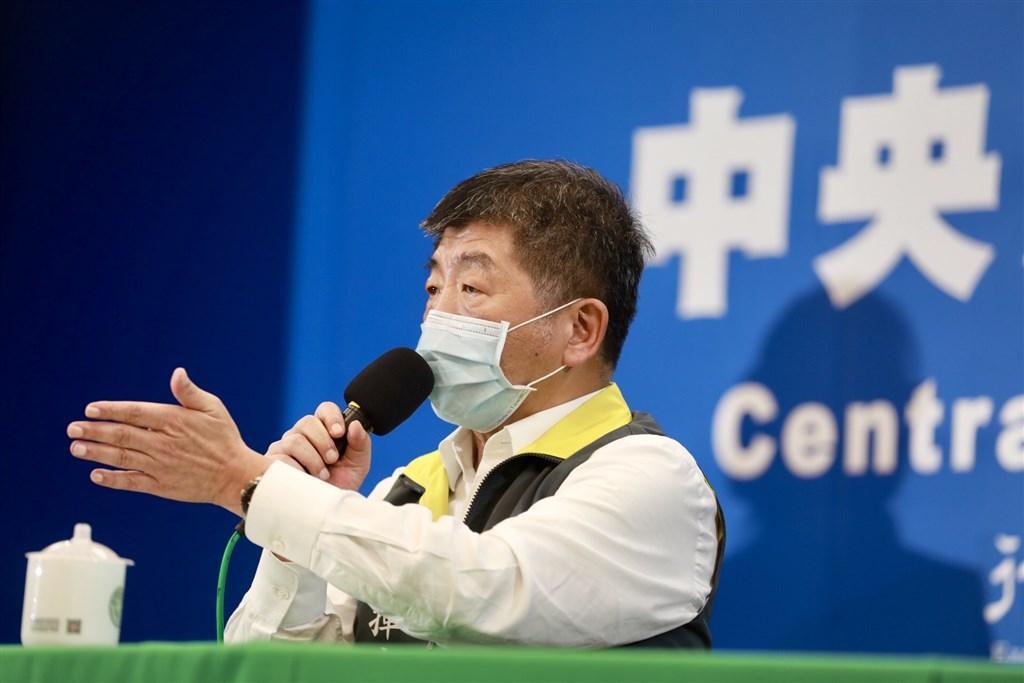 中央流行疫情指揮中心宣布,台灣7日新增1例武漢肺炎確診個案,為境外移入。(中央流行疫情指揮中心)中央社