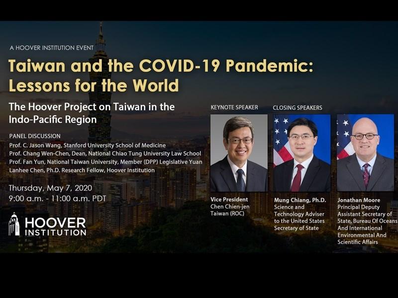副總統陳建仁7日在史丹佛大學舉辦的視訊研討會向國際發聲,分享台灣成功防疫的故事。他指出「台灣模式」最重要的元素是透明。(圖取自胡佛研究所網頁hoover.org)