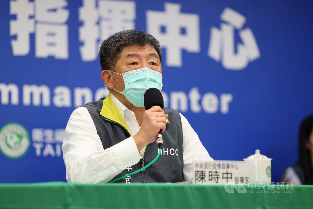 中央流行疫情指揮中心指揮官陳時中9日表示,台灣累計440例確診2019冠狀病毒疾病(COVID-19,俗稱武漢肺炎),分別為349例境外移入,55例本土病例及36例敦睦艦隊;確診個案中6人死亡,目前已有361人解除隔離。(中央流行疫情指揮中心提供)中央社 109年5月9日