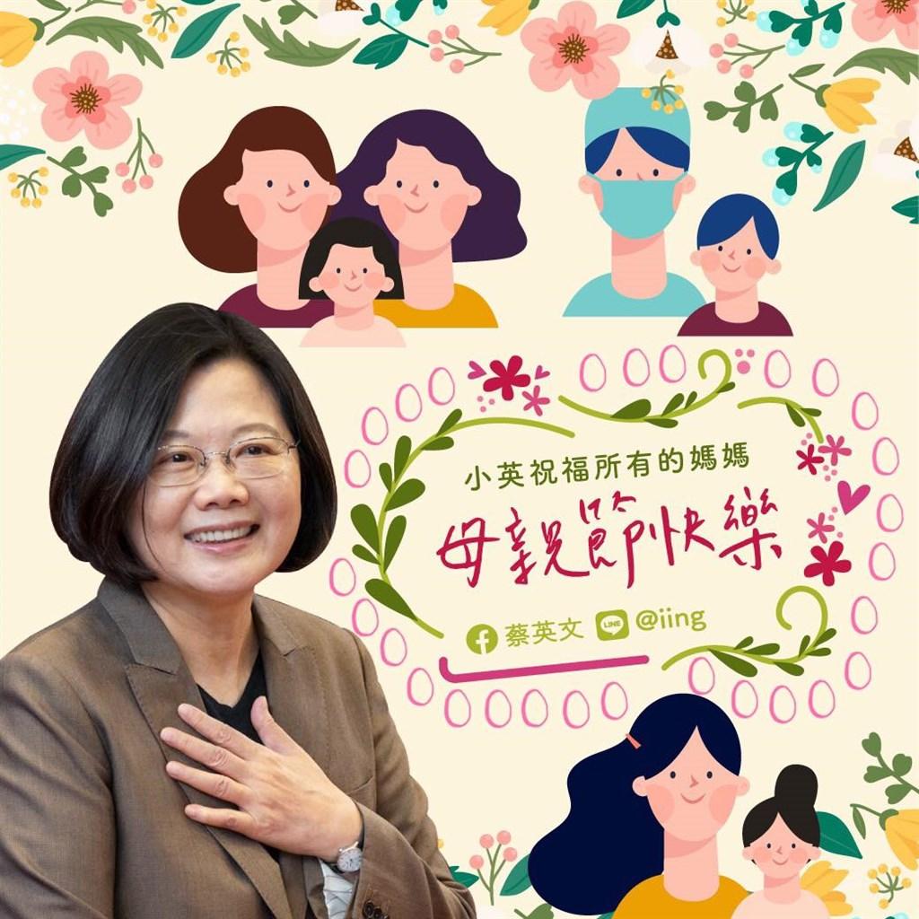 蔡總統賴清德祝福母親節快樂 提醒感恩媽媽