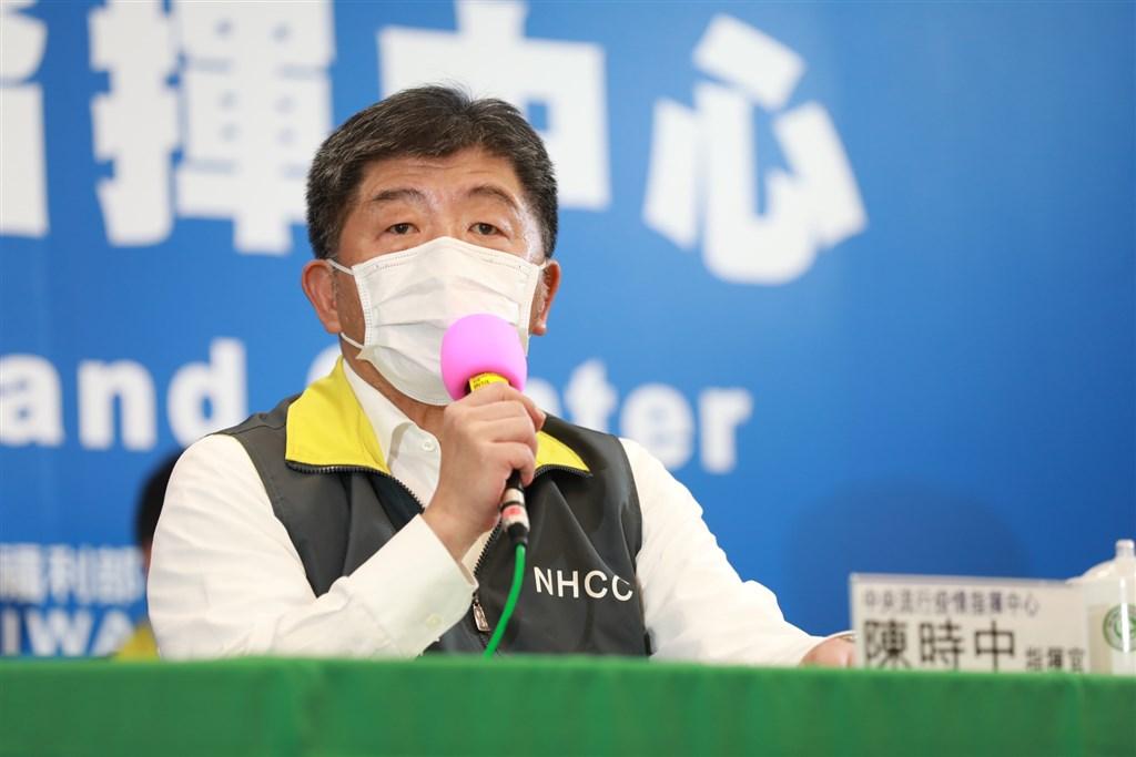 中央流行疫情指揮中心宣布,台灣10日沒新增武漢肺炎確診病例,連3天零確診。(疫情指揮中心提供)中央社