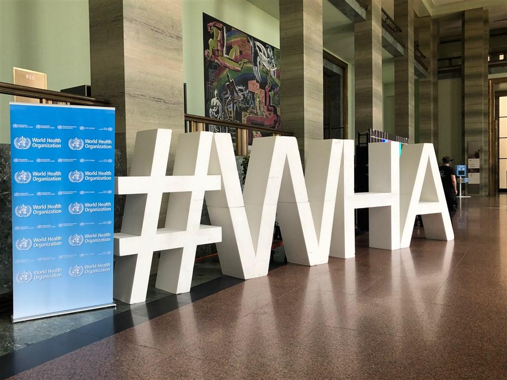 世界衛生組織11日表示,13國提案邀請台灣參與世界衛生大會,但因會員國意見分歧,世衛秘書長譚德塞「無此授權」發出邀請。(中央社檔案照片)