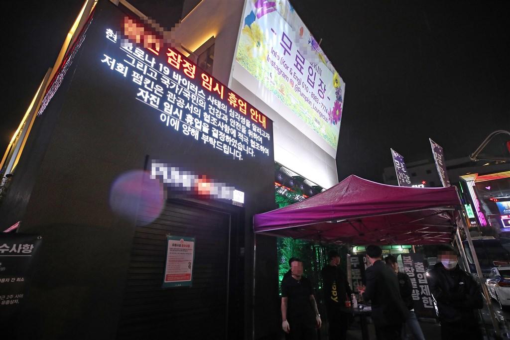 韓國武漢肺炎新增確診病例暴增,讓人擔心爆發第2波疫情之後,首都首爾市長下令無限期關閉所有酒吧與夜店。圖為梨泰院一間夜店8日已自行關閉。(韓聯社提供)