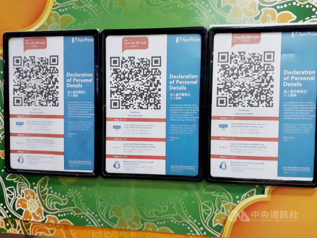 新加坡阻斷措施邁入下半場,借助科技防疫重啟經濟,商場、醫院等指定場所都要使用SafeEntry訪客登記系統。圖為進出超市要掃描訪客系統QR Code記錄行動軌跡。中央社記者黃自強新加坡攝 109年5月13日