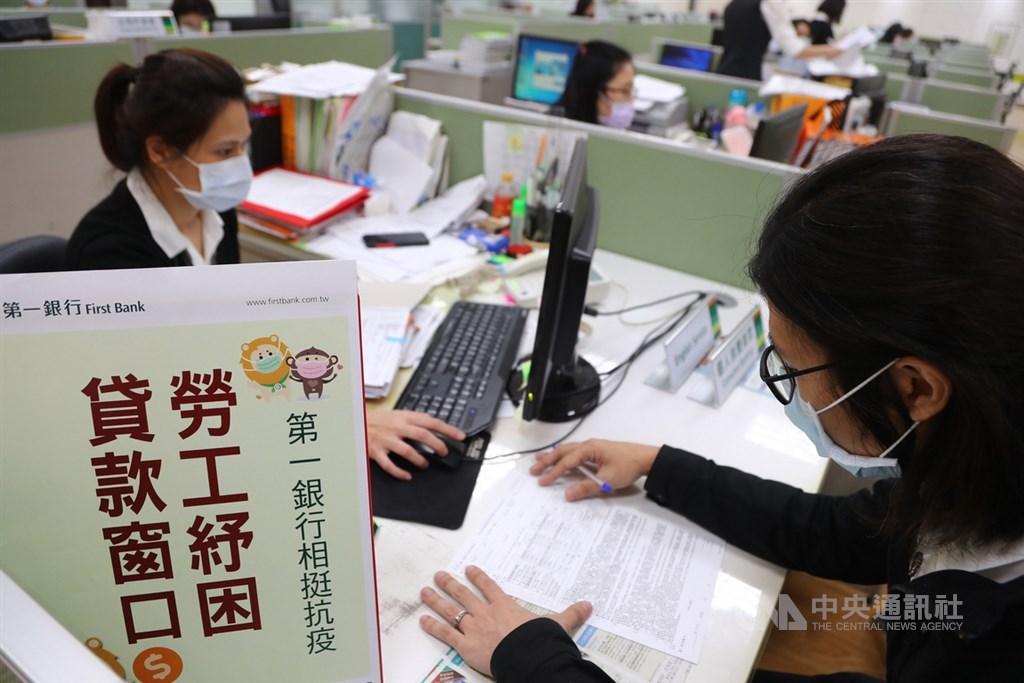 勞工新台幣10萬元申請人數超過原定50萬名額度,行政院決定再增加50萬個申貸名額。(中央社檔案照片)