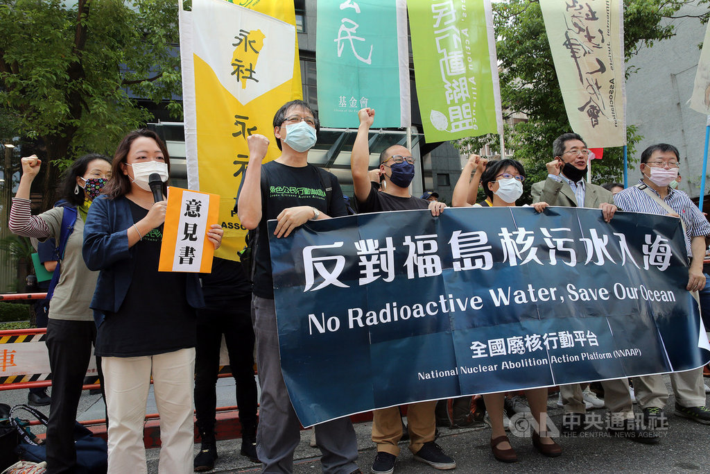 台灣環境保護聯盟等團體13日赴日本台灣交流協會陳情,提交意見書,反對福島核污水排入太平洋;他們希望日本政府聽取反對意見,採取其他處理方案。中央社記者郭日曉攝  109年5月13日