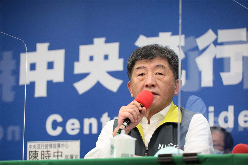 中央流行疫情指揮中心18日宣布,台灣已連續11天零確診。(中央流行疫情指揮中心提供)中央社