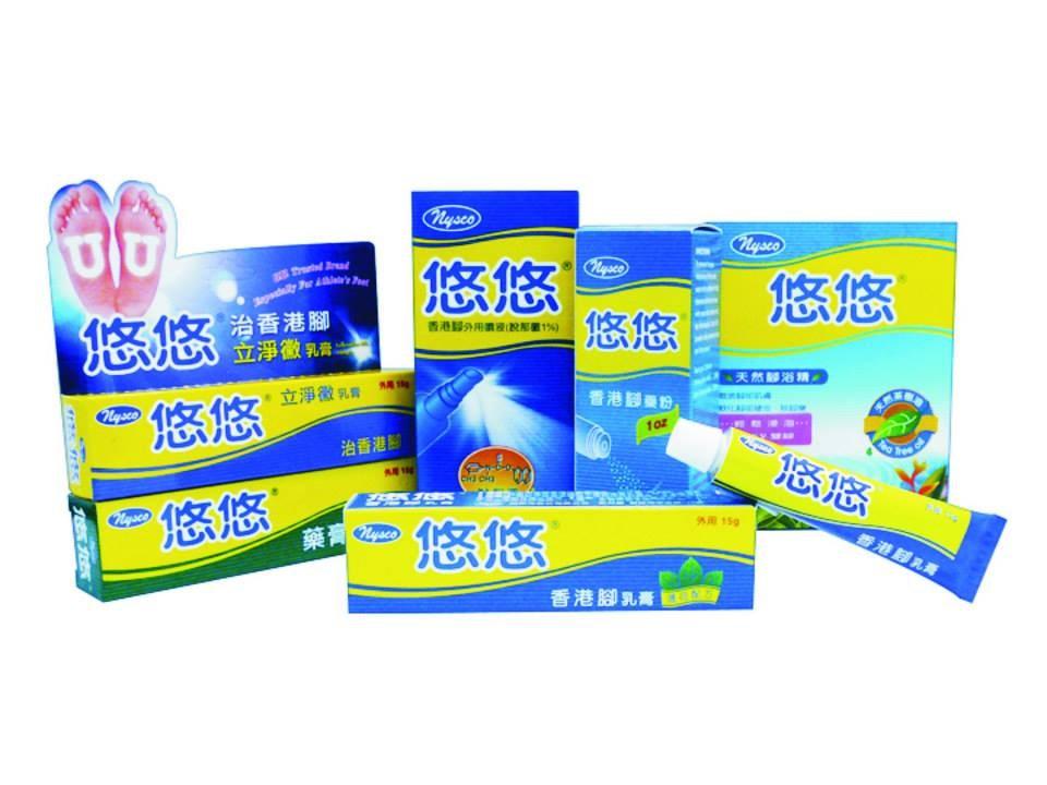 食藥署13日證實,悠悠藥品的生產廠商尼斯可藥廠已於2019年9月中旬停止生產藥品,58年老藥廠近期將走入歷史。(圖取自facebook.com/Nysco.taiwan)