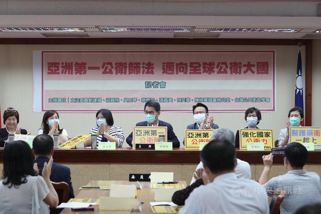 台灣公共衛生學會與各黨多名立委15日在立法院,共同舉辦「亞洲第一公衛師法,邁向全球公衛大國」記者會,慶祝公衛師法三讀。中央社記者吳家昇攝 109年5月15日