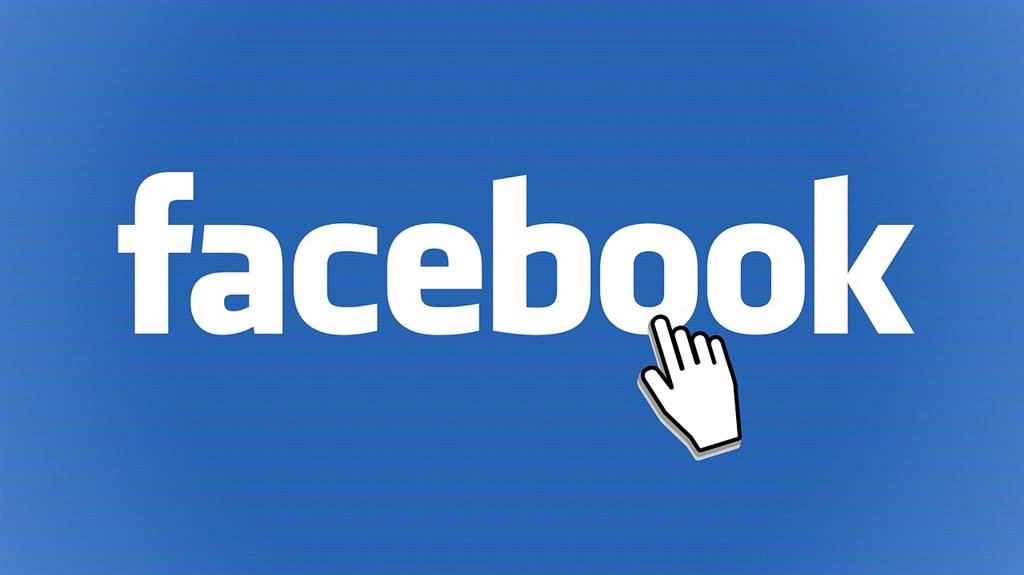 社群媒體巨擘Facebook公司15日宣布,收購動態圖像新創公司GIPHY。(圖取自Pixabay圖庫)