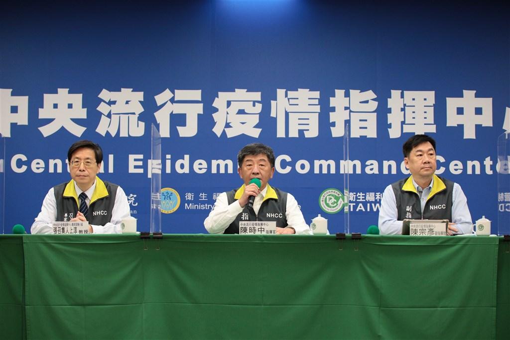 中央流行疫情指揮中心16日下午2時召開記者會說明疫情。(疫情指揮中心提供)中央社