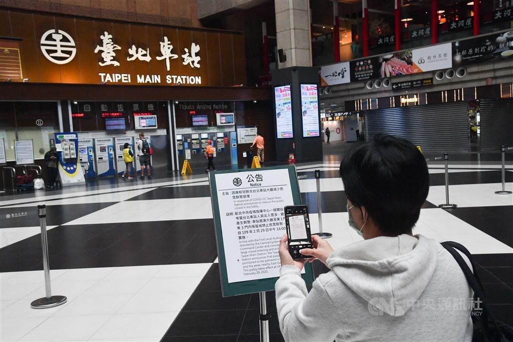 因應武漢肺炎防疫需求,台北車站大廳2月底起禁止民眾席地而坐及群聚,停止租借舉辦活動,並擬永不開放。(中央社檔案照片)