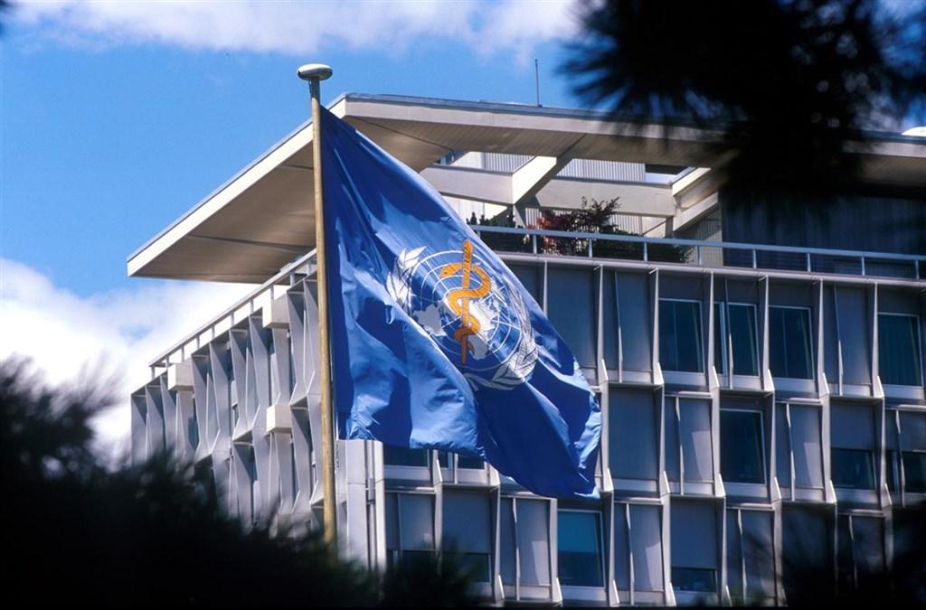 世界衛生大會(WHA)18日開議,外交部說,18日共有22個國家發表友台言論,包括美國、日本、12個友邦,以及英國、法國、捷克等非邦交國。(圖取自WHO網頁who.int)