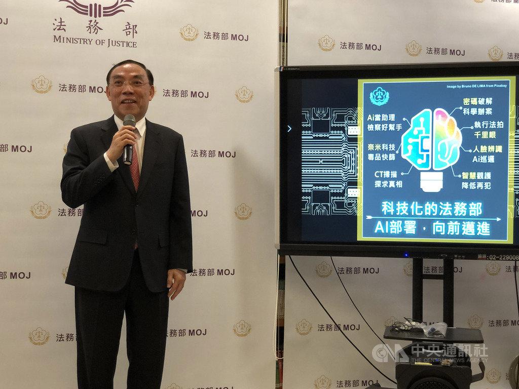法務部長蔡清祥(圖)20日提出7大前景計畫,將打造科技化法務部,包括以AI(人工智慧)輔助檢察官辦案,達到明案速辦、疑案慎斷;以及建置AI機器人代替人工巡邏監獄舍房等。中央社記者劉世怡攝 109年5月20日