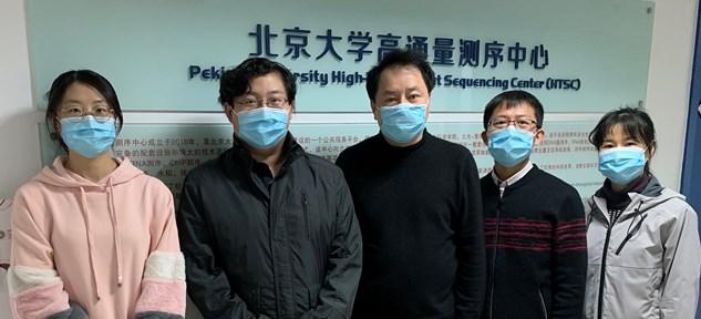北京未來基因診斷高精尖創新中心主任謝曉亮(左3)表示,新藥已在動物實驗階段獲得成功。(圖取自北京未來基因診斷高精尖創新中心網頁icg.pku.edu.cn)