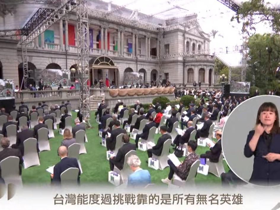 總統蔡英文20日在就職演說中感謝防疫期間信任政府、保持公民美德的台灣人,以及居家檢疫與隔離的人忍受生活不便,成就台灣防疫成功。(圖取自presidentialoffice YouTube頻道)