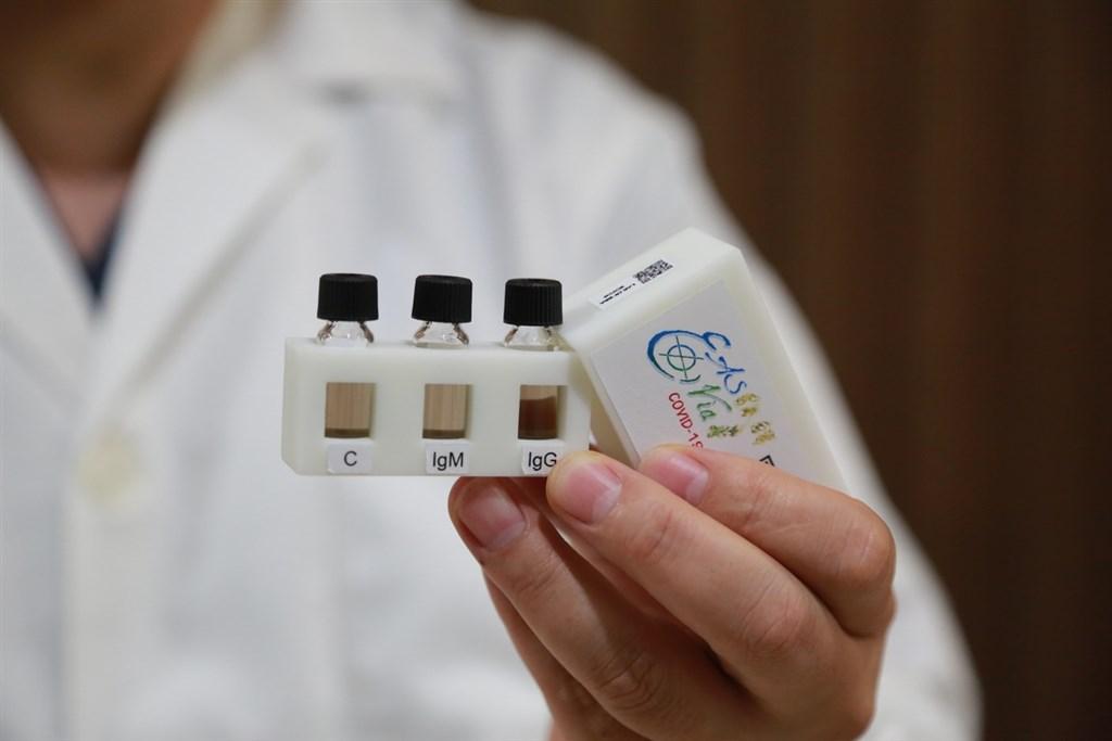國立中山大學研發武漢肺炎快篩易測瓶,靈敏度提升6000倍,只需要1滴血,15分鐘內即可篩出無明顯症狀感染者。(圖取自中山大學網頁nsysu.edu.tw)