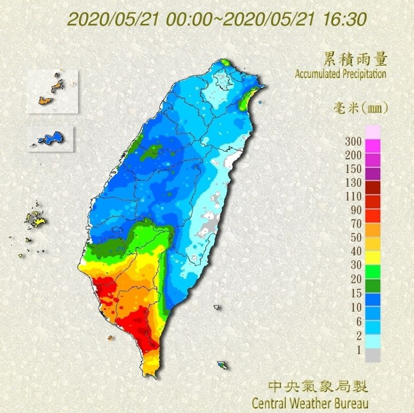 中央氣象局雨量預報,春日鄉士文村22日將達200至400毫米,已達停班、停課標準。圖為21日下午4時30分的全台雨量觀測圖。(圖取自中央氣象局網頁cwb.gov.tw)