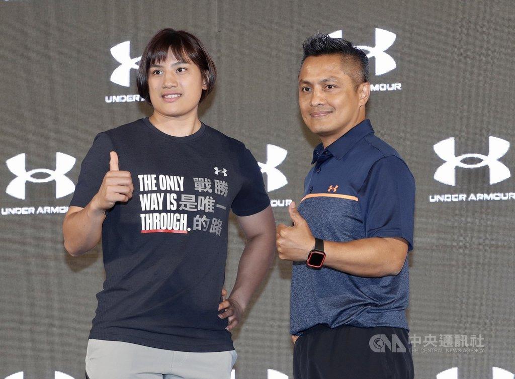 拳擊選手陳念琴(左)與教練柯文明(右)22日在台北出席運動品牌記者會,柯文明表示,陳念琴父母親扮演關鍵角色,「若當時父親心頭一軟,就現在沒有世界金牌陳念琴」。中央社記者張皓安攝 109年5月22日