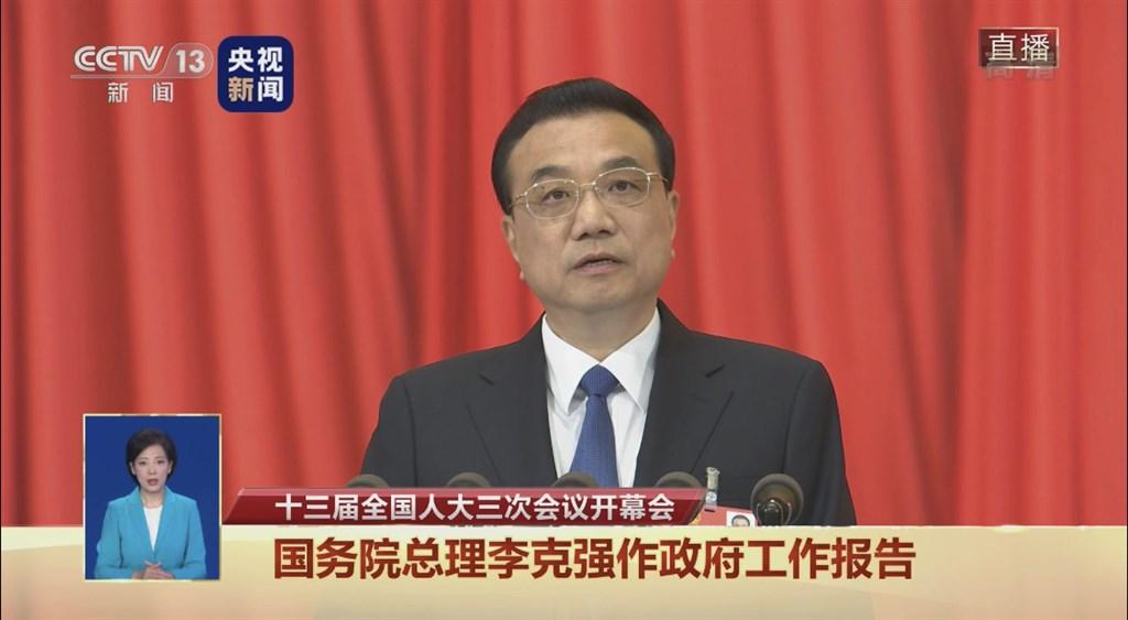 中國國務院總理李克強22日在人大提出政府工作報告,重申對台「反獨促統」基調。(圖取自央視微博網頁weibo.com)