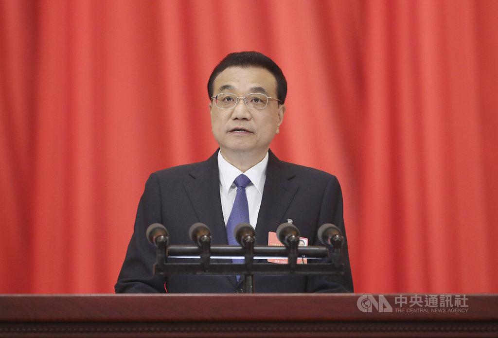 中國國務院總理李克強22日出席第13屆全國人民代表大會第三次會議開幕式,並進行政府工作報告。(中新社提供)中央社 109年5月22日