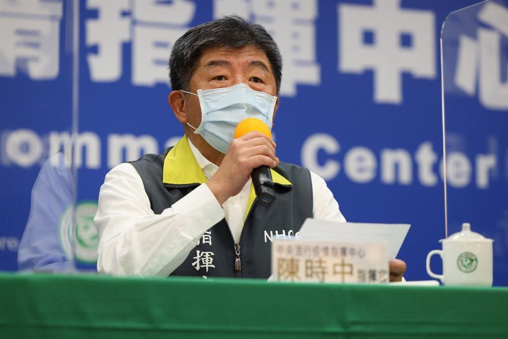 中央流行疫情指揮中心指揮官陳時中宣布,台灣22日無新增武漢肺炎(2019冠狀病毒疾病,COVID-19)確診,已連40天無本土病例。(中央流行疫情指揮中心提供)中央社 109年5月22日