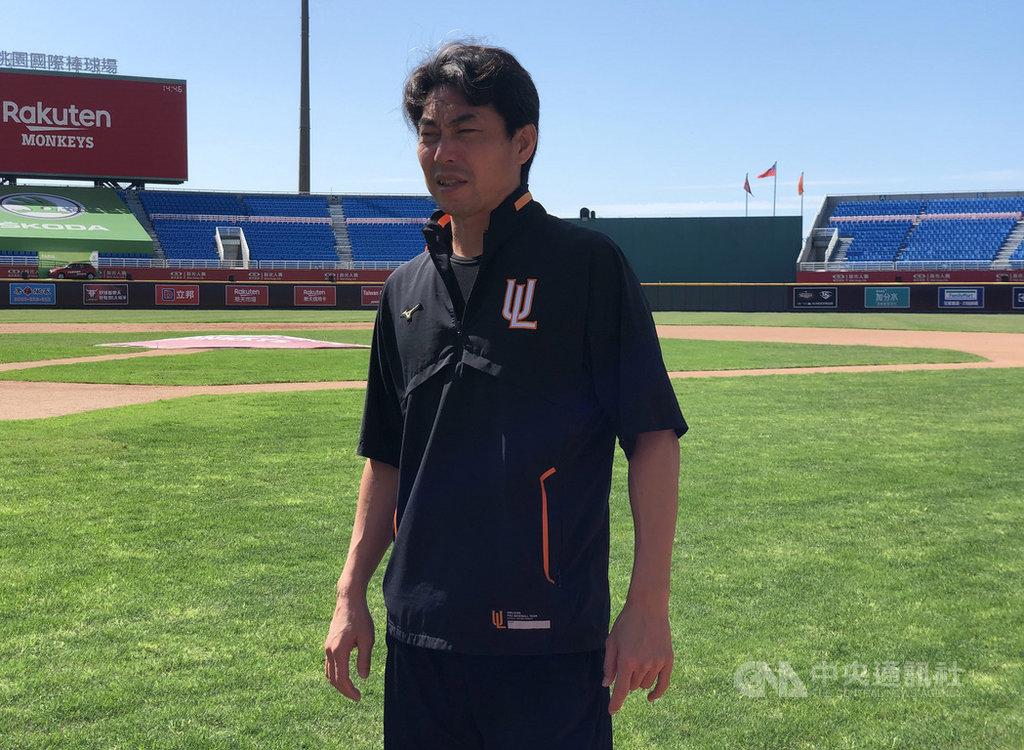 中職統一7-ELEVEn獅隊代理總教練林岳平(圖)24日表示,不確定接下來還會不會繼續下雨,如果26日起在台南主場的5場比賽,投手潘威倫沒被排在一軍先發輪值,就會二軍出賽。中央社記者謝靜雯攝 109年5月24日