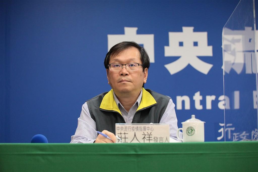 疾管署副署長莊人祥25日說,世衛日前公布,中國山東、福建近日新增H9N2病例,即起將山東A型流感旅遊疫情建議提升到第二級警示。(中央流行疫情指揮中心提供)中央社