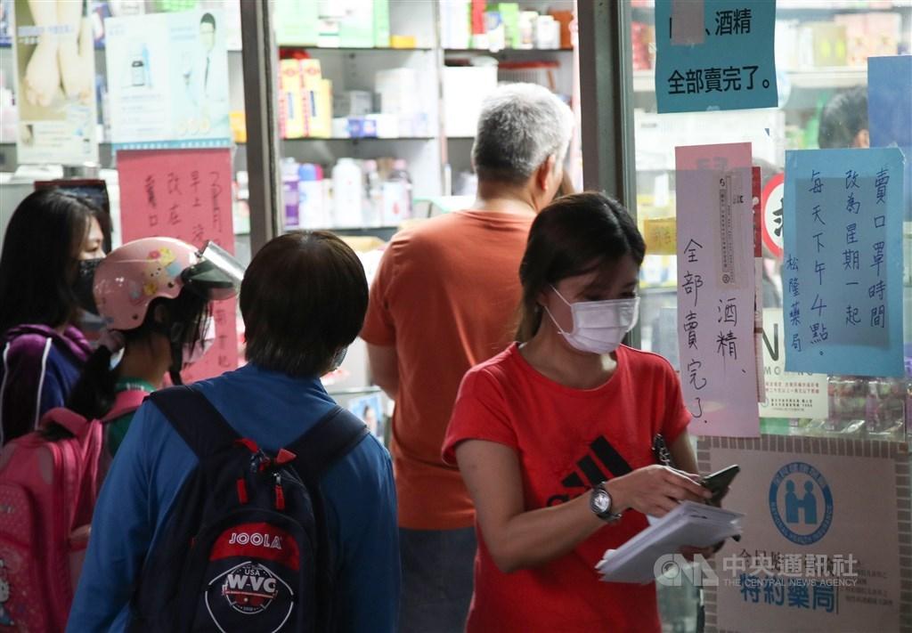 口罩禁令將於6月1日解除,口罩不僅可以外銷,也能在國內販售。圖為民眾上藥局買口罩。(中央社檔案照片)
