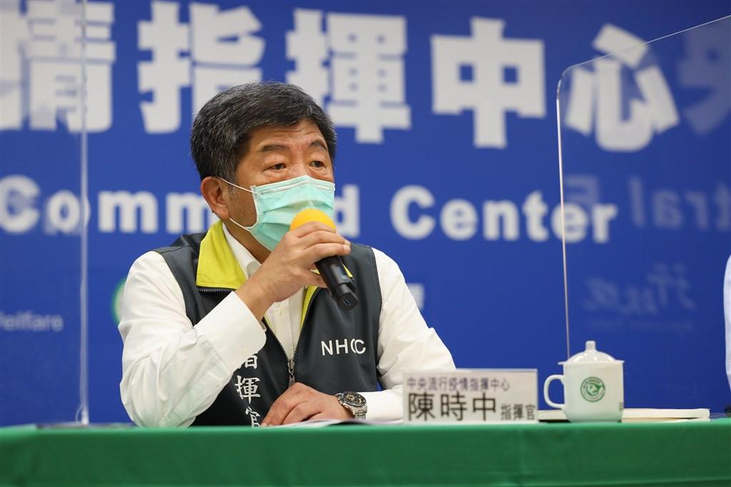 中央流行疫情指揮中心宣布,台灣29日新增1例俄羅斯移入武漢肺炎病例。(疫情指揮中心提供)中央社