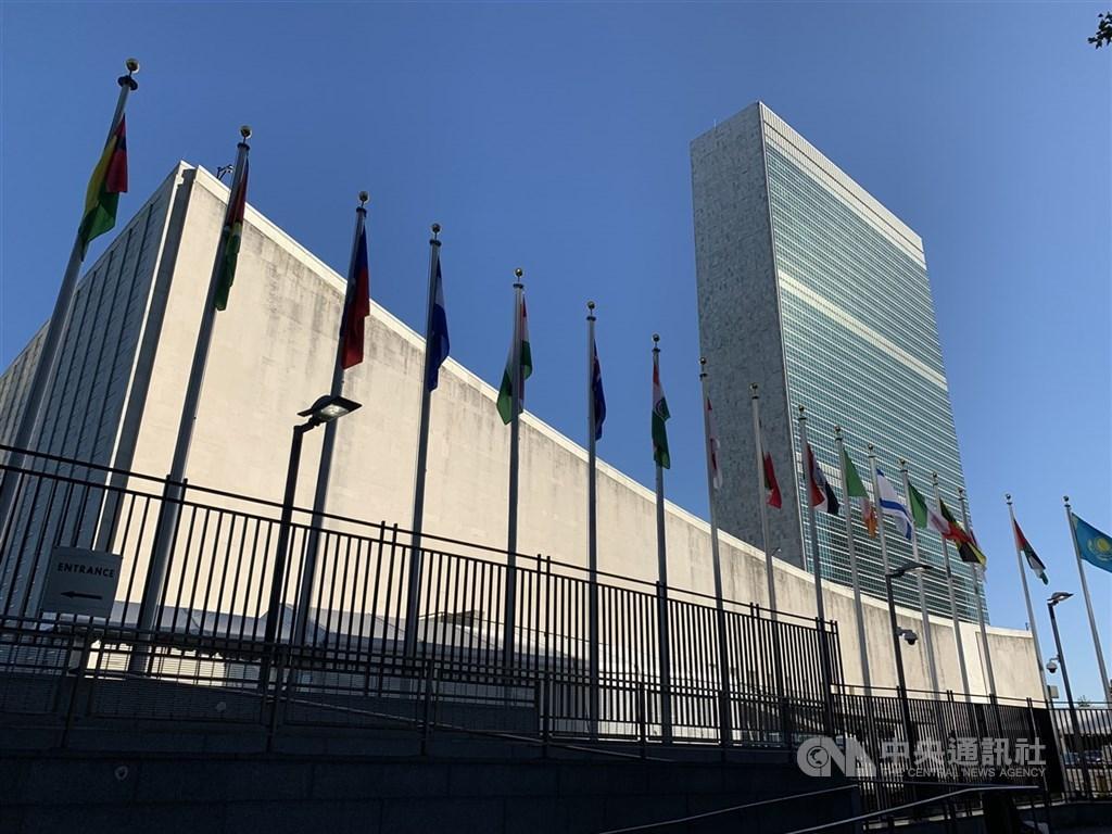 美國及英國29日在聯合國安全理事會呼籲中國停止推動制定港版國安法,公然挑戰北京對於在聯合國安理會架構下討論此一爭議的不滿。圖為聯合國紐約總部大樓。(中央社檔案照片)